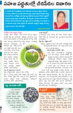 Nalgonda District-19-01-2017