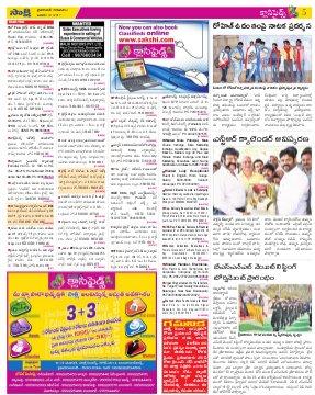 Hyderabad District-19-01-2017