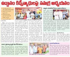 Srikakulam District-20.01.2017