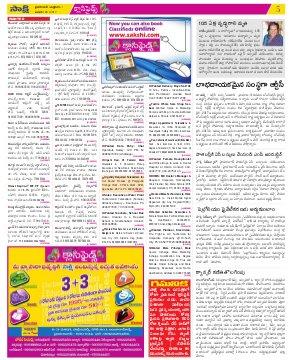 Hyderabad District-20-01-2017