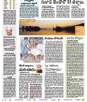 Hyderabad-20.01.2017
