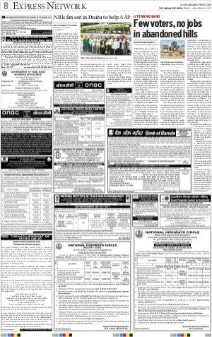 Lucknow-January 20, 2017