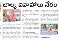 Srikakulam Constituencies-22.01.2017