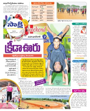 Mahabubnagar District-22-01-2017