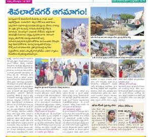 Hyderabad District-22-01-2017