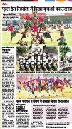 Rajasthan Patrika Jodhpur-Jodhpur Rajasthan Patrika