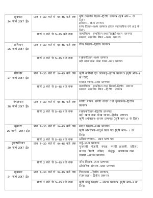 UP Board-UP-Board Date sheet Time table - 2017