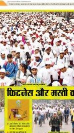 Lucknow Hindi ePaper, Lucknow Hindi Newspaper - InextLive-30-1-17