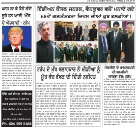 Indo Canadian Times -2 February 2017