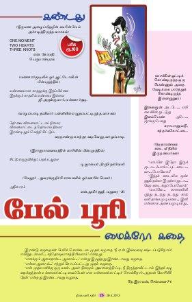 Kadir-28042013