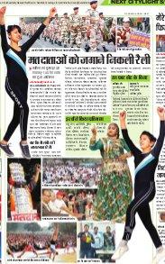 Allahabad Hindi ePaper, Allahabad Hindi Newspaper - InextLive-10-02-17