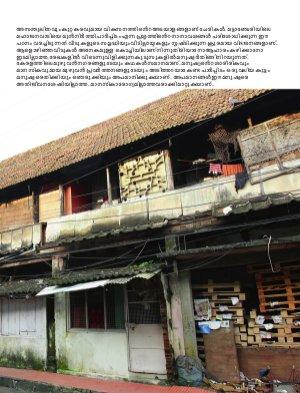 Mathrubhumi Weekly-Weekly-2017 February 19