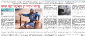 Dastak-PM_12_February_2017