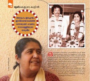Grihalakshmi-Grihalakshmi-2017 February 16-28