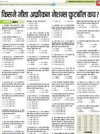 Lucknow Hindi ePaper, Lucknow Hindi Newspaper - InextLive-15-02-17