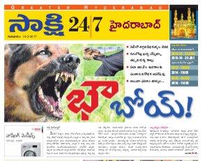 Hyderabad District-16-02-2017