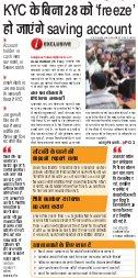 Allahabad Hindi ePaper, Allahabad Hindi Newspaper - InextLive-16-02-17