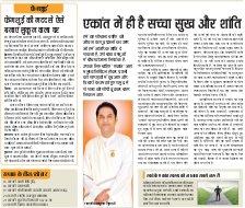 Lucknow Hindi ePaper, Lucknow Hindi Newspaper - InextLive-16-02-17
