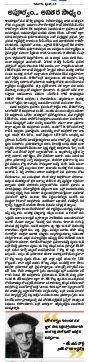 Andhra Pradesh-16-02-2017
