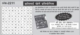 Mayapuri-2211