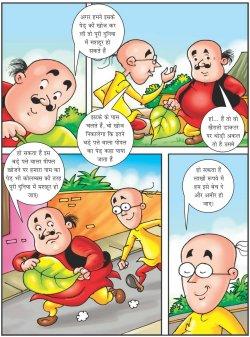 Lotpot Hindi-2177