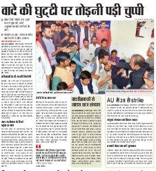 Allahabad Hindi ePaper, Allahabad Hindi Newspaper - InextLive-17-02-17