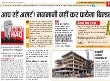 Lucknow Hindi ePaper, Lucknow Hindi Newspaper - InextLive-17-02-17