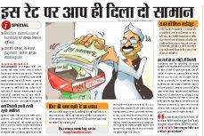 Allahabad Hindi ePaper, Allahabad Hindi Newspaper - InextLive-18-02-17