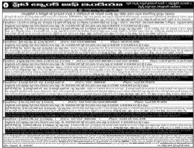 Ranga Reddy District-18-02-2017
