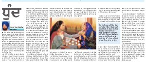 Dastak-PM_19_February_2017