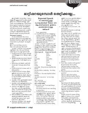 Thozhil Vartha-Thozhilvartha-2017 February 25