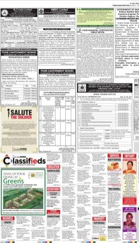 Pune-Februart 20, 2017