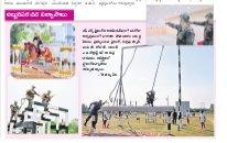 Chennai City-21-02-2017