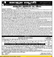 Hyderabad Constituencies-21-02-2017