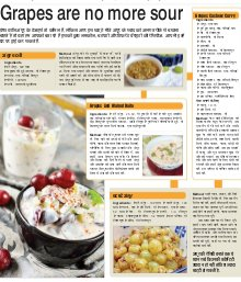 Lucknow Hindi ePaper, Lucknow Hindi Newspaper - InextLive-21-02-17