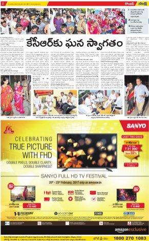 Warangal Main-22-02-2017
