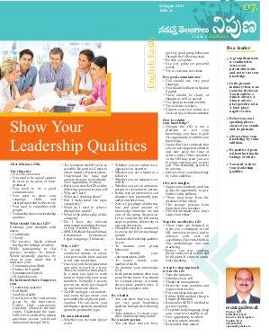 Nipuna Educational Magazine-22 February 2017