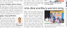 Srikakulam Constituencies-23.02.2017