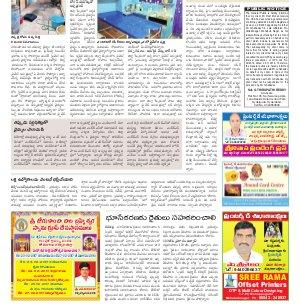 Mahabubnagar District-24-02-2017