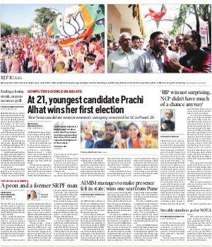 Pune-February 24, 2017