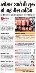 Lucknow Hindi ePaper, Lucknow Hindi Newspaper - InextLive-25-02-17