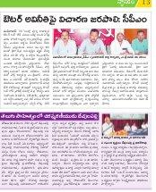 Hyderabad District-28-02-2017