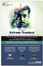 Mumbai-February 28, 2017