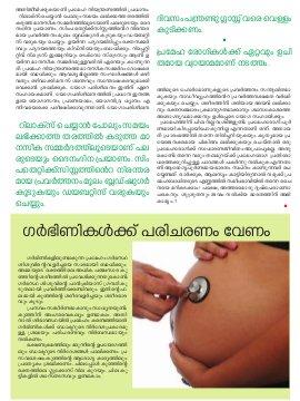 Special Editions-Sanjeevani