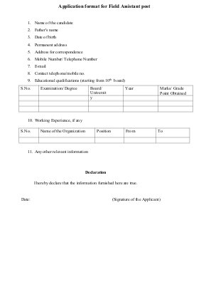 UGC-ICAR-CIPHET Recruitment 2017 for 03 Field Assistant & SRF posts