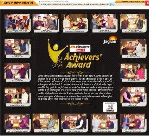 Allahabad Hindi ePaper, Allahabad Hindi Newspaper - InextLive-01-03-17