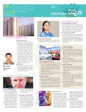 Nipuna Educational Magazine-01 March 2017