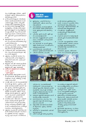GK & Current Affairs-GK & Current Affairs 2017 March