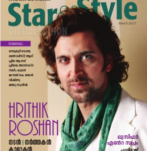 Star & Style-Star & Style-2017 March