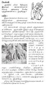 SiruvarMani-04032017
